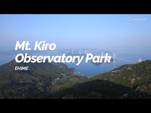 Mt. Kiro Observatory Park, Ehime | Japan Travel Guide