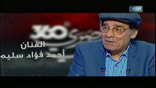 حلقة خاصة  من المصرى افندى 360 عن مستقبل دعم الطاقة فى مصر الليلة فى العاشرة ليلا