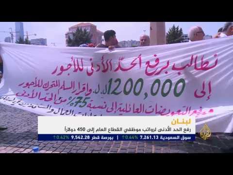انتقادات واسعة عقب إقرار البرلمان اللبناني ضرائب جديدة  - نشر قبل 1 ساعة