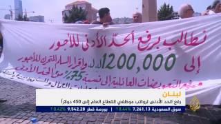 انتقادات واسعة عقب إقرار البرلمان اللبناني ضرائب جديدة
