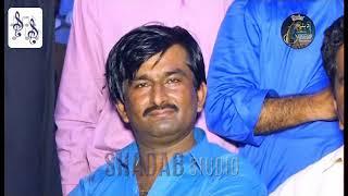 Ghar Me   Mumtaz Molai   Album 23   Shadab Channel