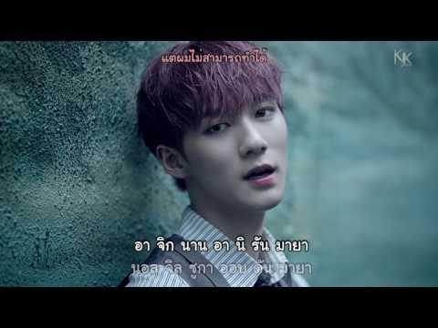 (karaoke/ซับไทย) KNK 'Rain'