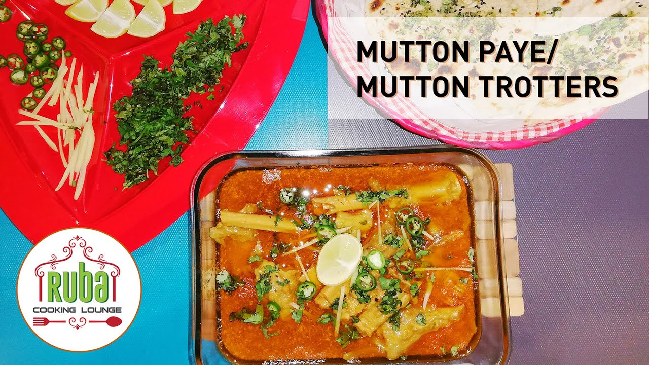 Mutton Paye Recipe