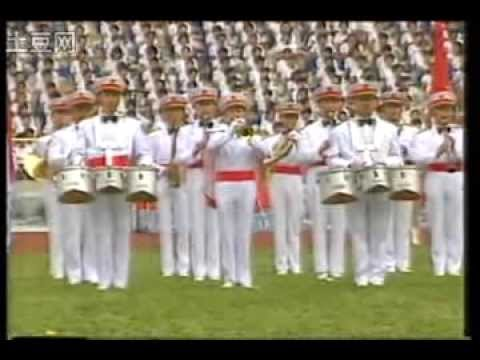 XI Asian Games Beijing 1990 - Opening Ceremony 1/2