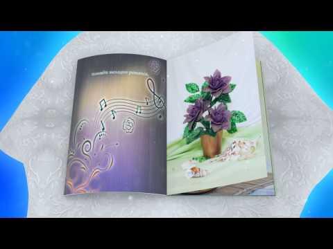 Новая книга по бисерной флористике О.Шихта Мелодия бисера