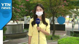[날씨] 서울 열대야 이어 다시 '폭염경보'...오후 …