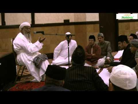 Mahdavia Lailatul Qadr Sermon