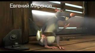 Звёздные собаки Белка и Стрелка (2009)