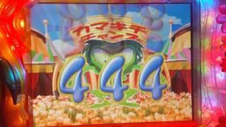 2005年に、ビスティから発表された機種「CR華原朋美とみなしごハッチZV」より、リーチ全集の第1弾です。リーチの種類は、 ・ノーマルリーチ...
