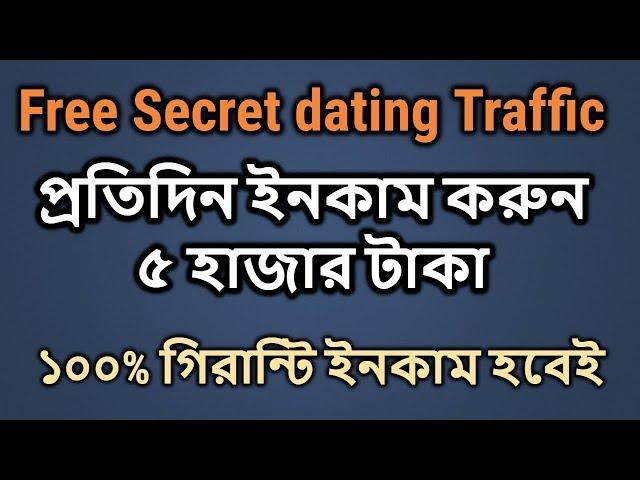Top10 Secret Dating Traffic Source | Free CPA Marketing Traffic Source Bangla Tutorial