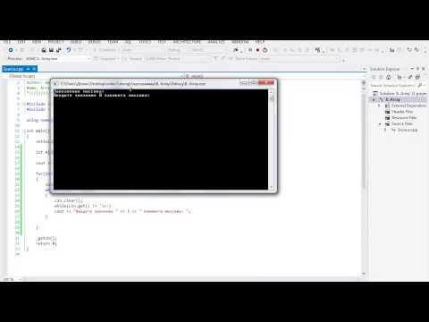 Видео курс C# Базовый. Урок 1. Введение в ООП. Классы и объекты