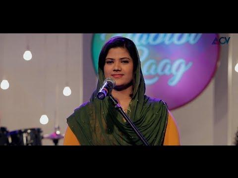 Samkritha Pamagari - Najma - Habibi Raag