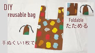DIY reusable shopping eco bag …