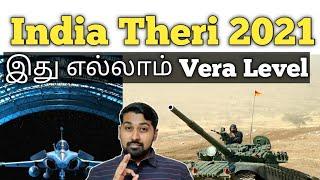 India Theri 2021 | இது எல்லாம் Vera Level | Tamil | Siddhu Mohan