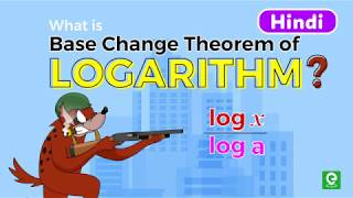 Logarithm Base Change Formula | Basic Mathematics | IIT-JEE