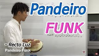 렉토 루즈(Recto Luz) - Pandeiro Funk 1.2.3