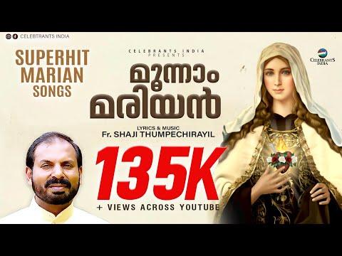 Carmel | Marian 3rd | Fr. Shaji Thumpechirayil