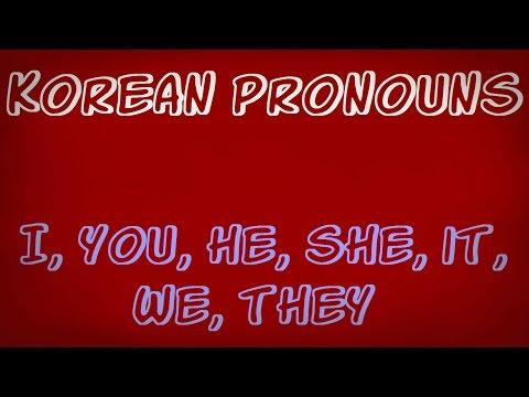 Korean Pronouns