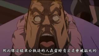 蒼天航路(34)