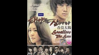 Voice - Trax ft Air (Swallow The Sun OST)