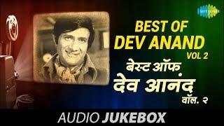 Best of Dev Anand – Vol 2 | Khoya Khoya Chand | Jukebox | Dev Anand Hit Songs