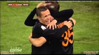 AS Roma vs Sampdoria 1-0 All Goal & Highlights (Coppa Italia 2014) HQ