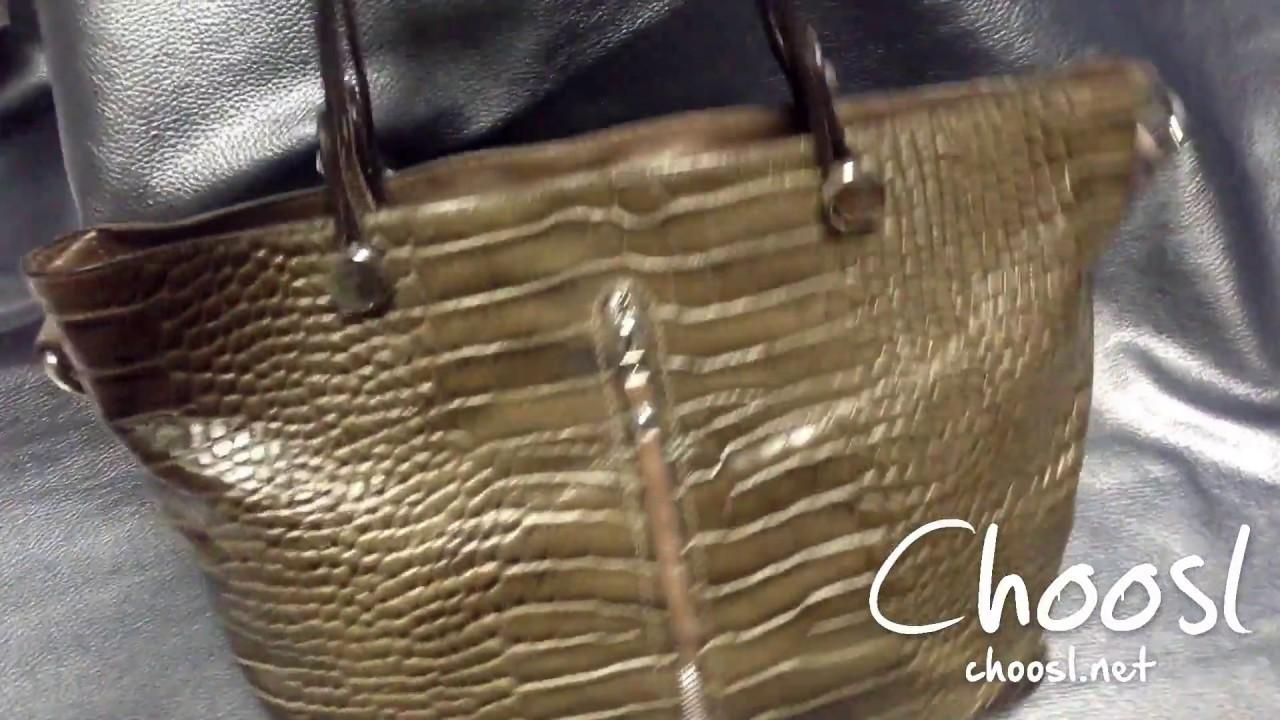 Сумки женские из натуральной кожи - YouTube