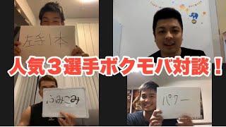 井上尚弥vsカシメロの展開予想!