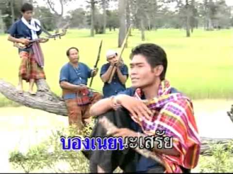 Khmer Sorin sounds so sad