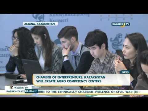 Kazakhstan will create agro competency centers - Kazakh TV