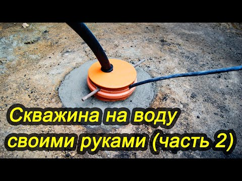 Скважина из канализационных труб своими руками