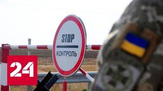 Первая смерть: Украина отгородилась от Донбасса из-за коронавируса. 60 минут от 13.03.20