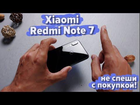 Кому точно НЕ подойдет Xiaomi Redmi Note 7?