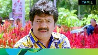 1977 (2009) | Tamil Movie Comedy Scenes | Sarath Kumar, Farzana & Vivek