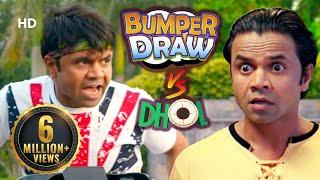 Dhol v/s Bumper Draw | Best of Hindi Comedy Scenes | Rajpal Yadav - Sharman Joshi - Tusshar Kapoor