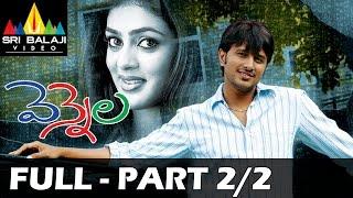 Vennela Telugu Full Movie Part 2/2 | Raja, Parvati Melton, Sharwanand | Sri Balaji Video