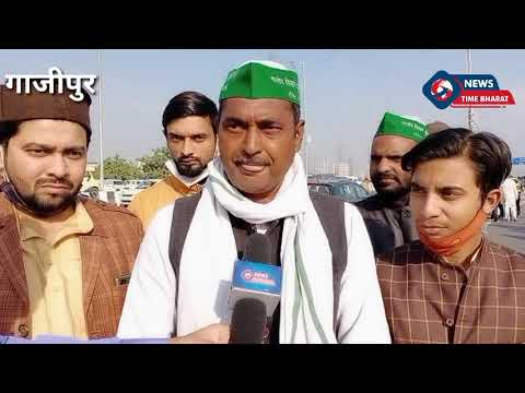 #sokatalichachi gazipur border 23 दिन बेहाल किसान, सरकार कब मानेगी बात,,,,,