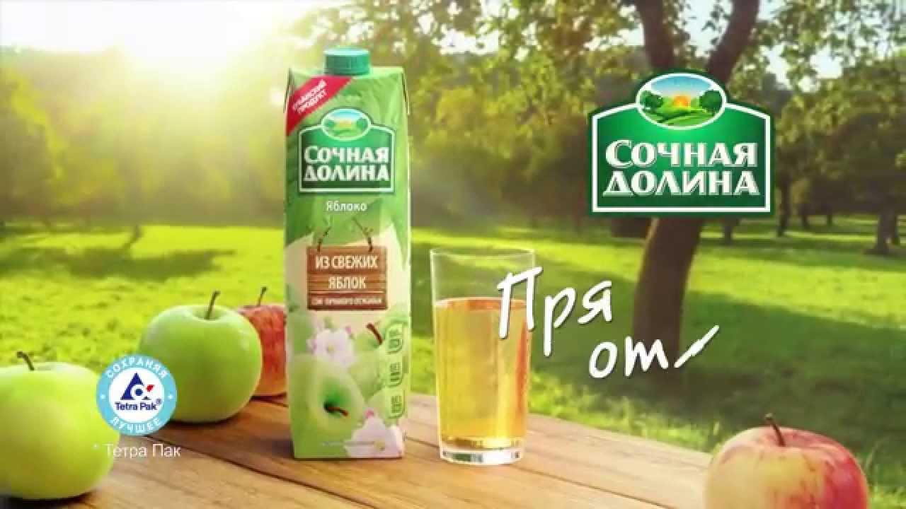картинка сок яблочный