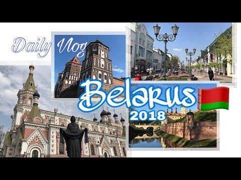 VLOG: BELARUS 2018 || monazone