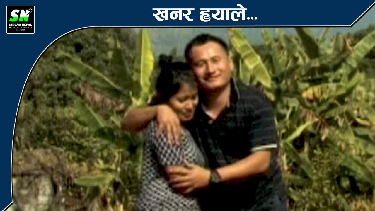 Khanar Hyale - Mikle   Gurung Movie Mikle Sad Gurung Jassu Gurung, Raju Gurung