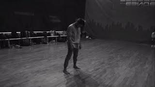 Марсель-Предубеждение и гордость | @KolyaBarni Choreography
