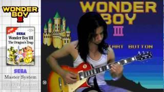 Wonder Boy 3: Dragon's Trap - Monster Lair (GuitarDreamer)