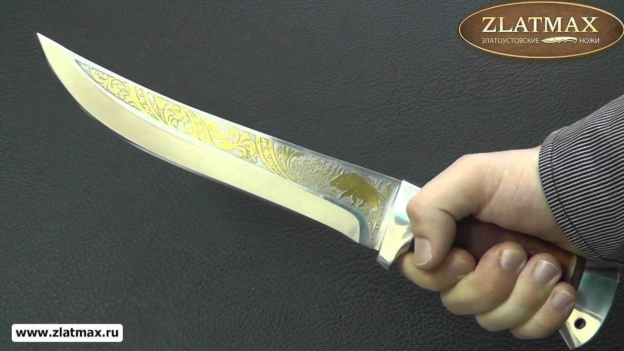 Видео Нож охотничий НС-13 (40Х10С2М, Берёзовый кап, Алюминий, Золочение рисунка на клинке)