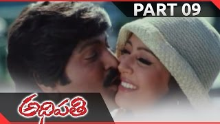 Adhipathi Telugu Movie Part 09/13 || Mohan Babu, Nagarjuna, Preeti Jhangiani, Soundarya