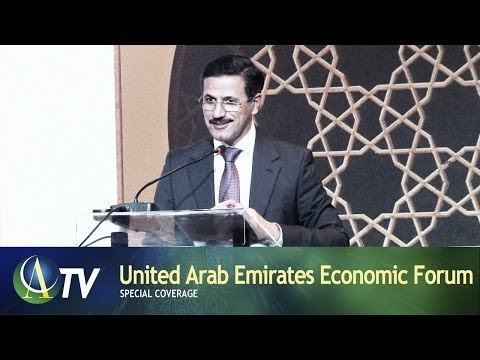 United Arab Emirates Economic Forum | Special Coverage