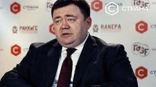 Интервью с Петром Фрадковым (Генеральный директор АО «Российский экспортный центр»)