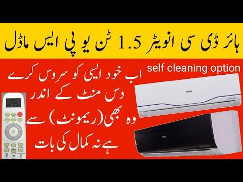 Haier DC inverter 1.5 ton self clean
