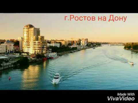 г.Ростов на Дону достопримечательности и красивые места