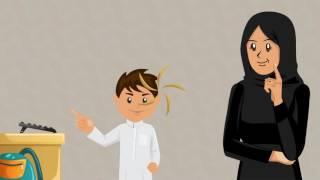 فيلم توعوي عن حماية الأطفال من الإستغلال الجنسي عبر الإنترنت