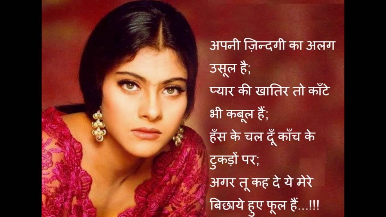 Love Friendship Shayari Images